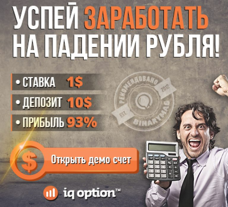 Сайты Заработок На Опционах
